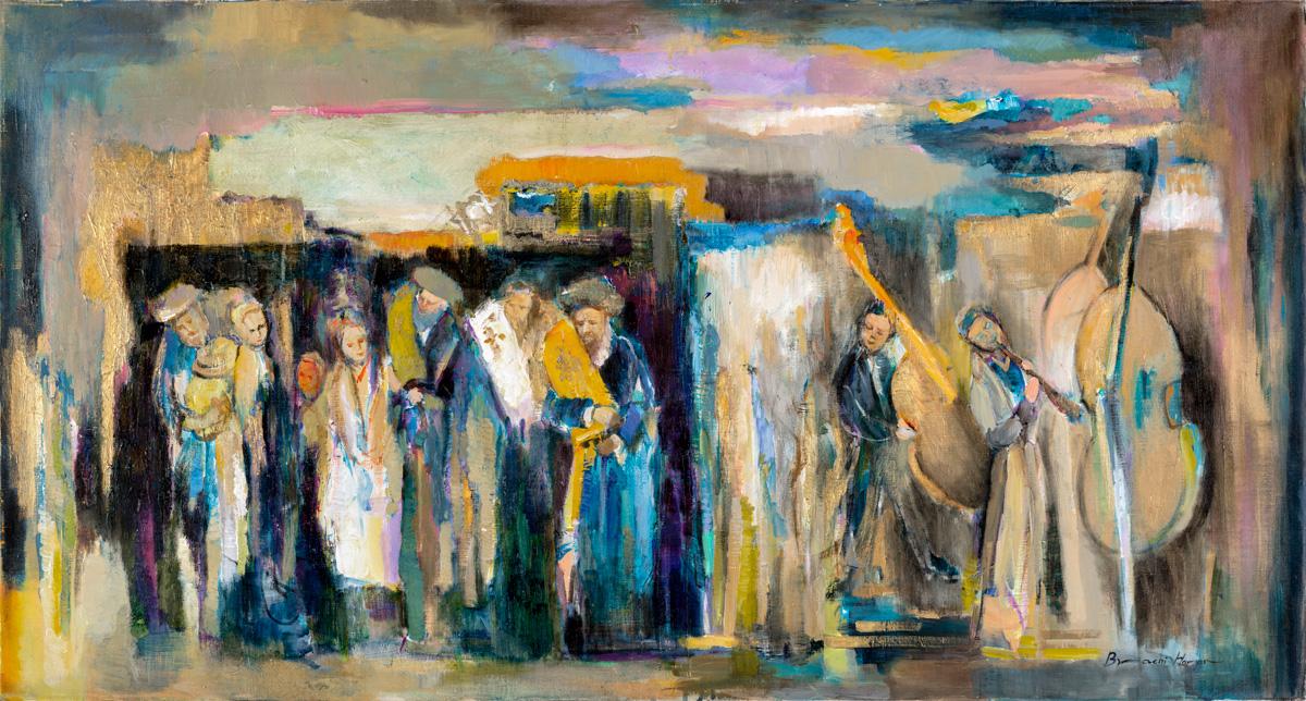 Inaugurating a Torah Scroll in Meah Shearim