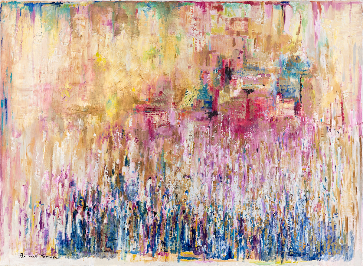 The Western Wall in Pastels