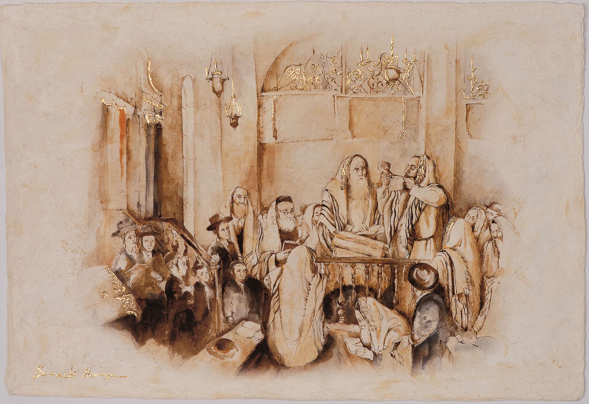 Our Eternal Torah