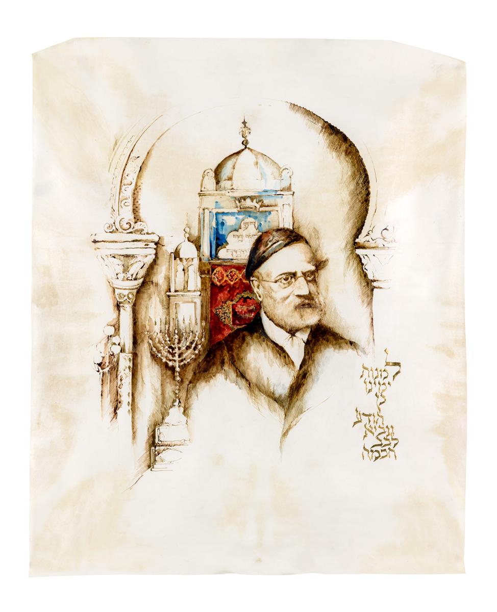 Rabbi Shimshon Raphael Hirsch