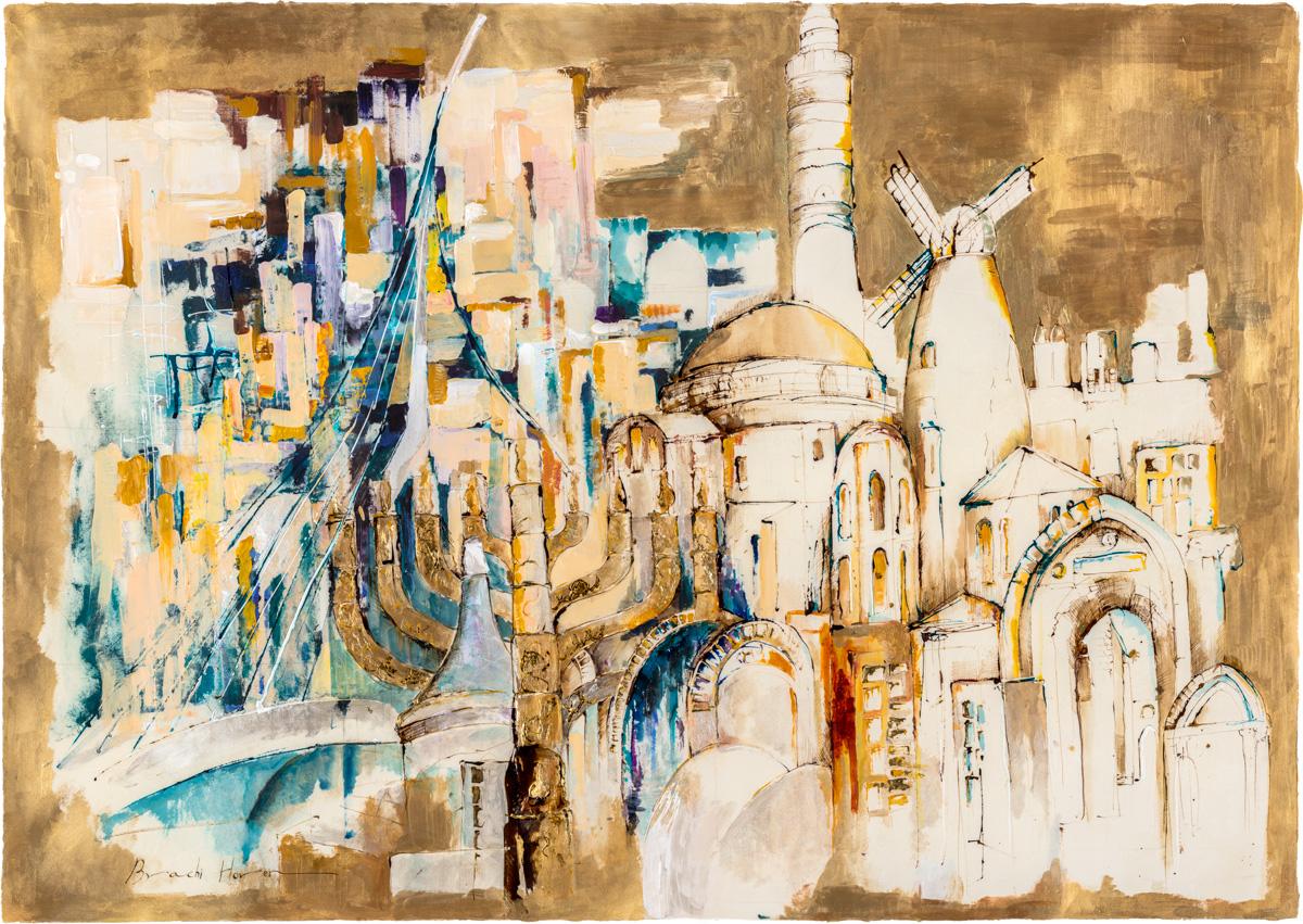 Jerusalem: Old vs. New