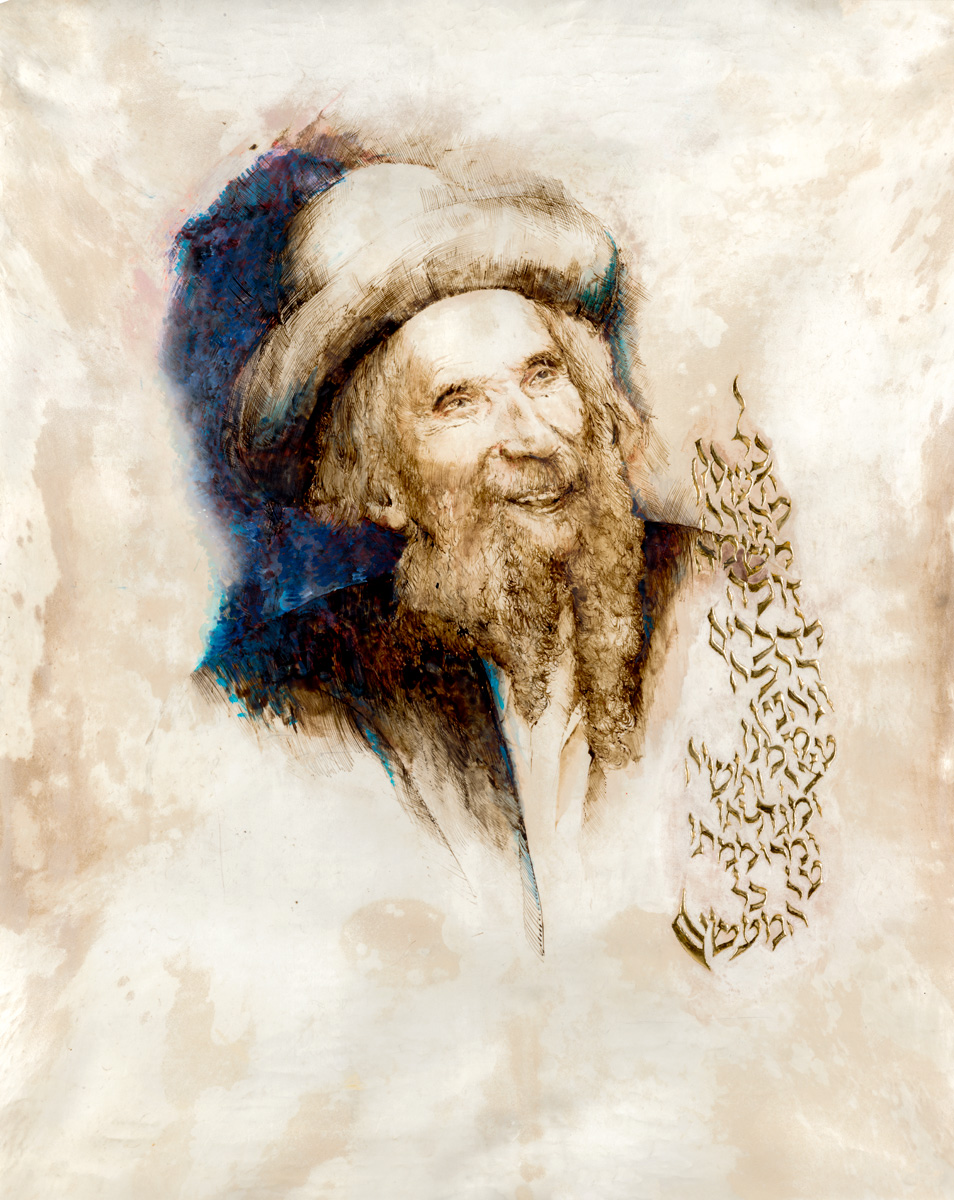 Rabbi Steinman